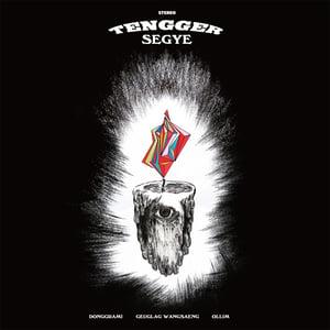 Image of TENGGER - Segye - (Cardinal Fuzz / S.O.B.) Red Vinyl 9 LEFT