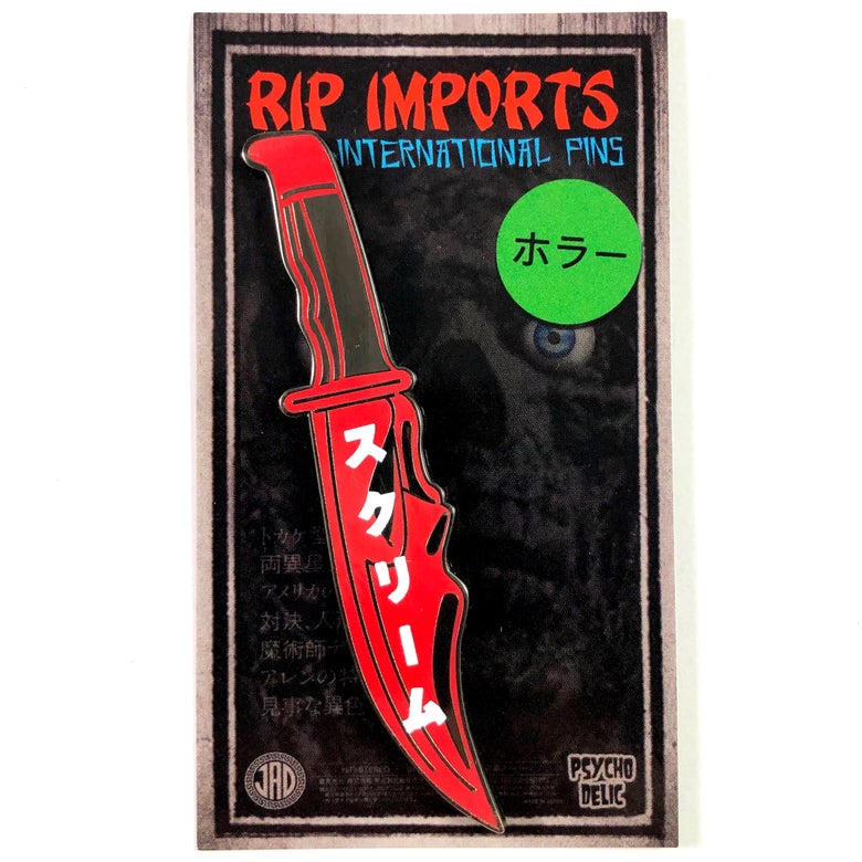 Image of RIP IMPORTS KNIFE (Enamel Pin)