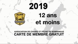 Image of Carte de membre 2019 - 12 ans et moins