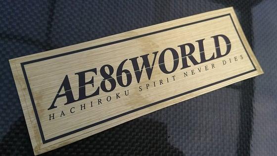Image of AE86 WORLD Gold Spirit Sticker