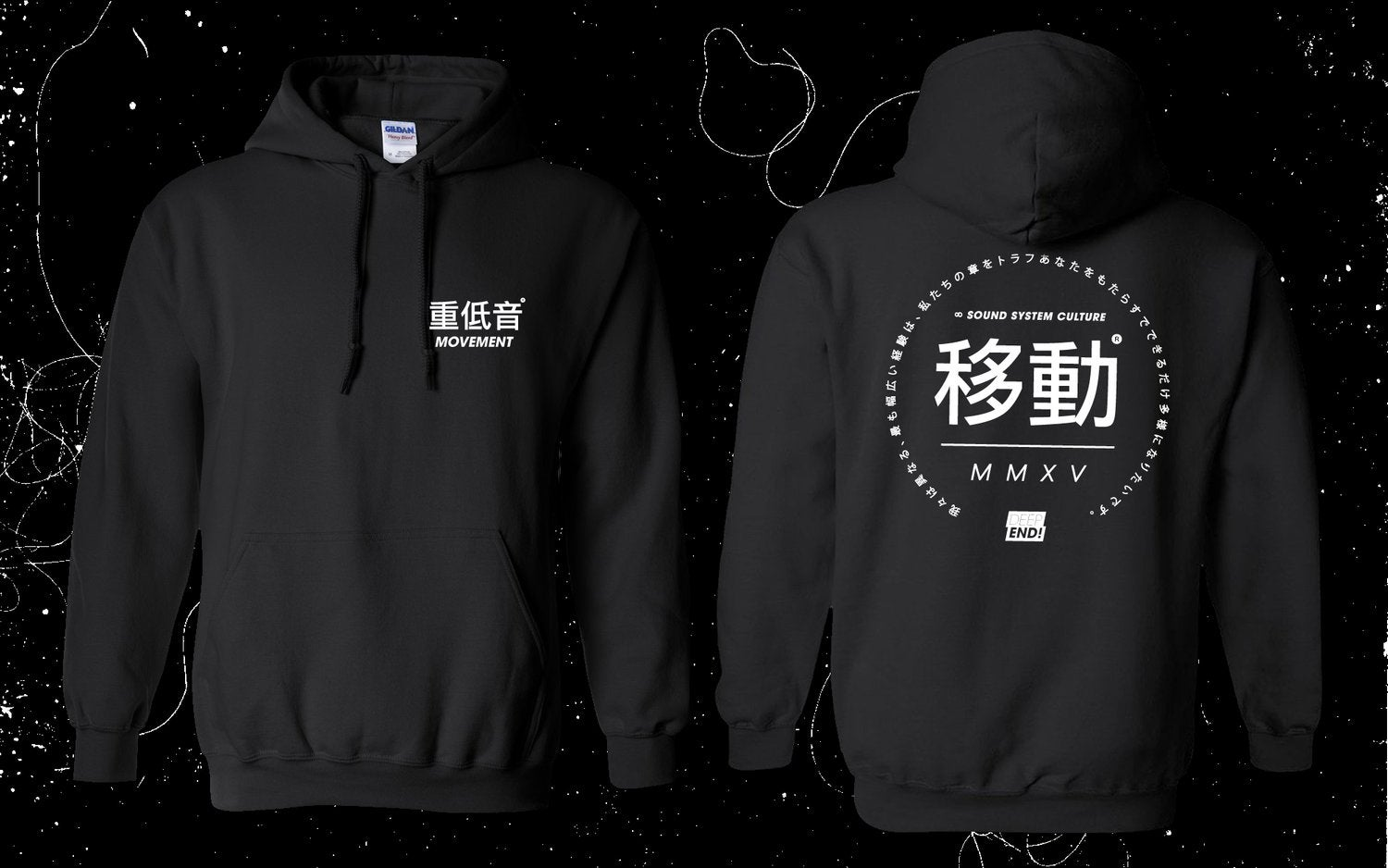 Image of DeepEnd! hoodie