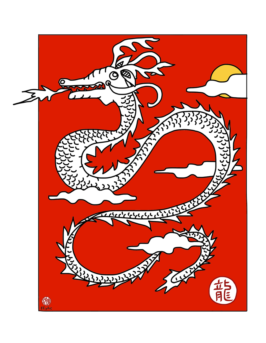 Image of Dragon In Red