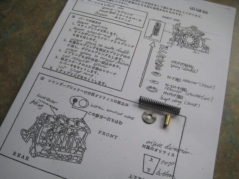 Image of 4AGE HKS Oil Pressure Kit