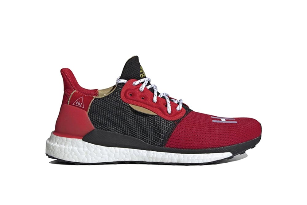 Image of adidas Solar Hu Pharrell Chinese New Year (2019) EE8701