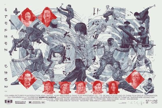 Image of Kung Fu Hustle by Krzysztof Domaradzki - Regular Version