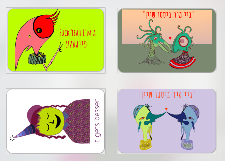 Positive Feygele Stickers