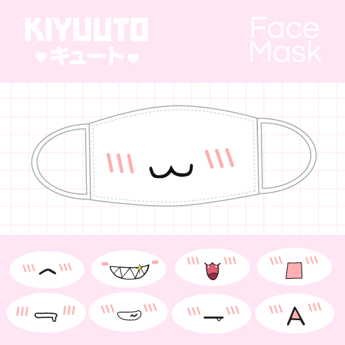 Image of Kiyuuto Face Mask