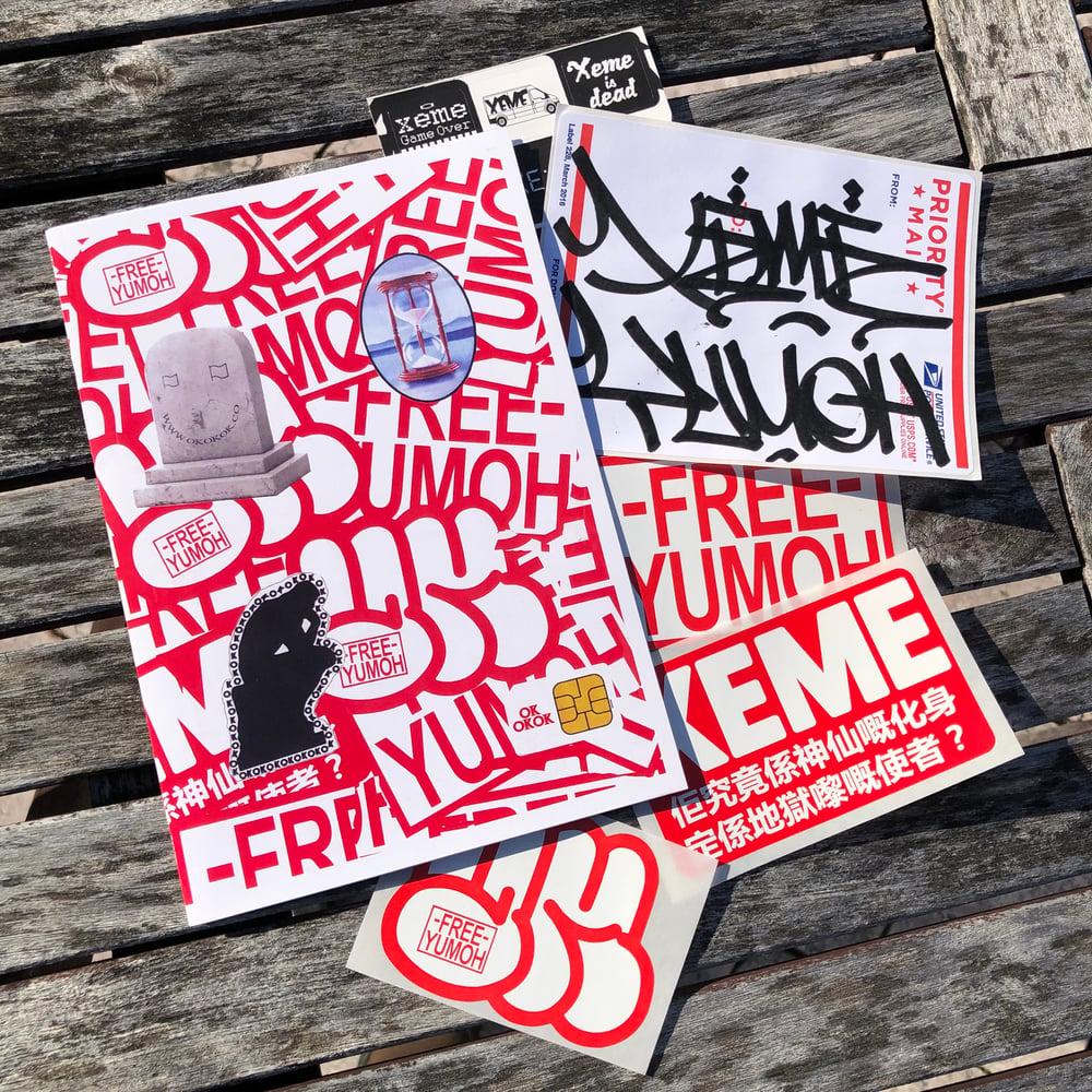 Image of XEME
