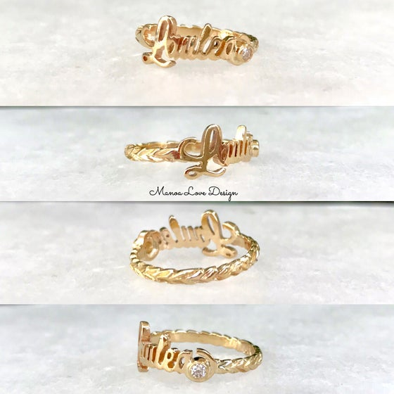 Image of Custom order name with maile leaf ring