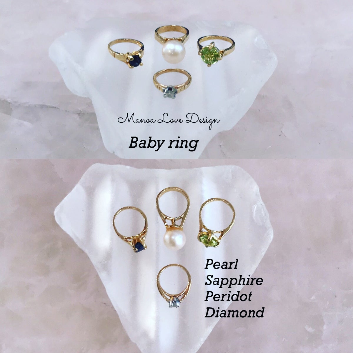 Image of baby ring