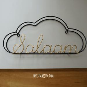 Image of Salaam Cloud