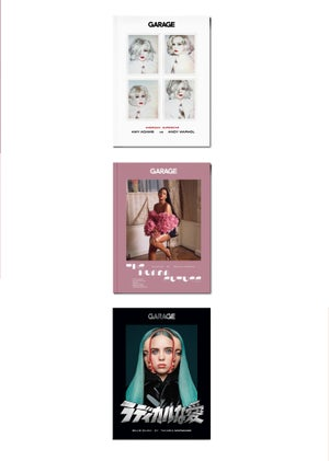 Image of GARAGE Magazine: Issue 14, Issue 15, Issue 16 Bundle