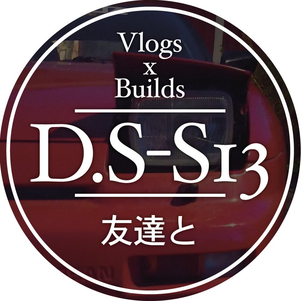 Image of Daniel Silverklint Logo Klistermärke