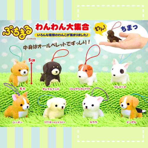 Image of Puchimaru Wan Wan Puppies