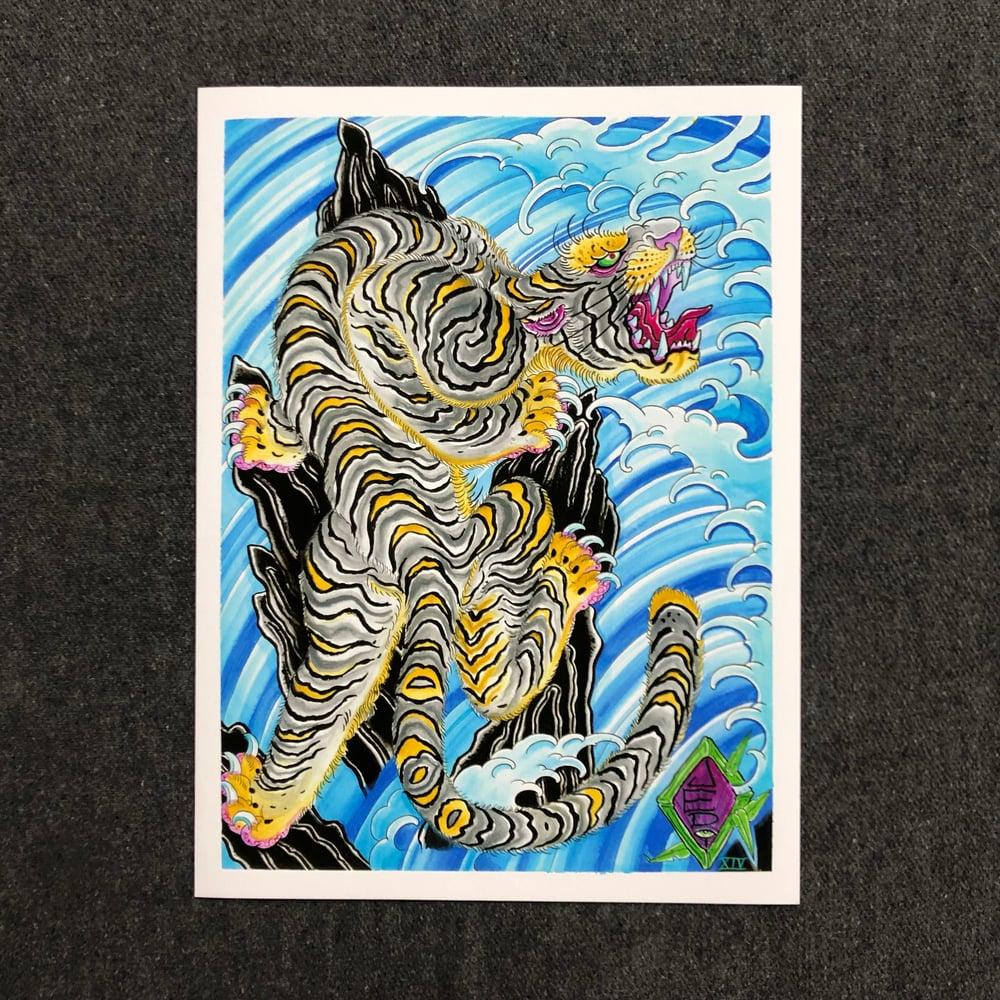Image of TIGER AT SEA GICLEE