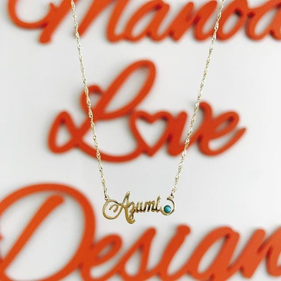 Image of turquoise name necklace