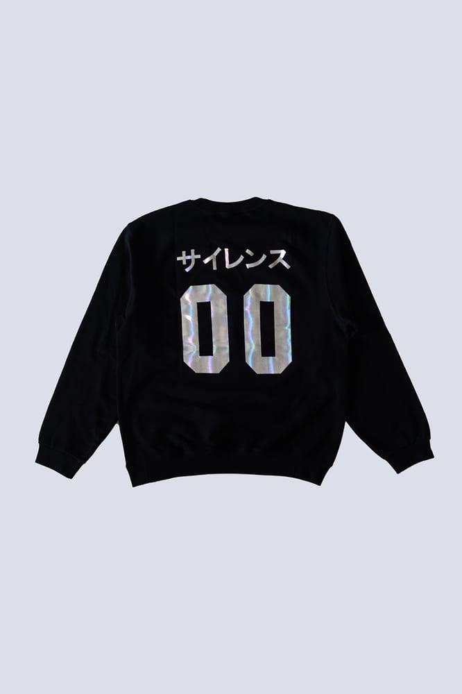 Image of Silence 00 Sweatshirt Iridescent