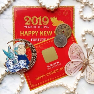 Image of Jongup Lunar New Year's Pin