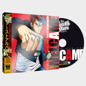"Image of ""WELCAME"" CD Japanese Edition"