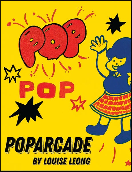 Image of POPARCADE Exhibit Catalog