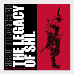 """Image of """"THE LEGACY OF SHI"""" 2LP Duality Vinyl"""