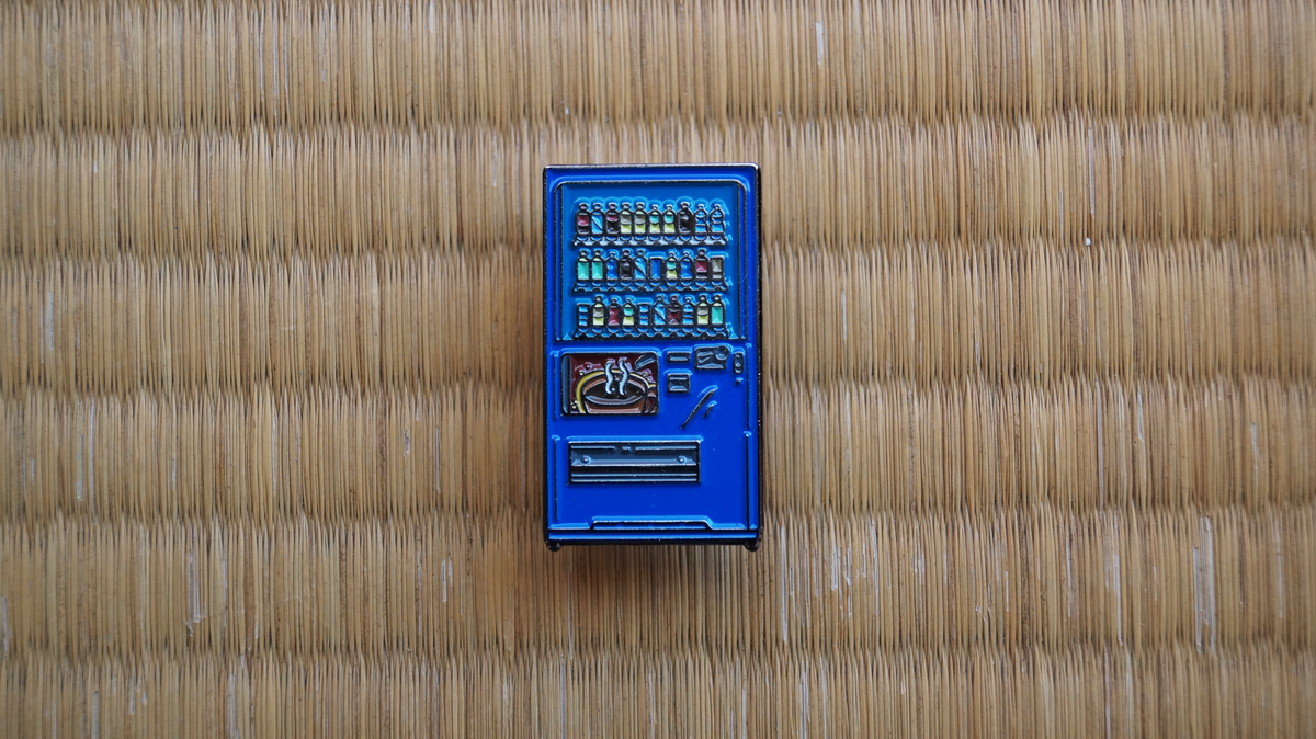 Image of Japanese Vending Machine