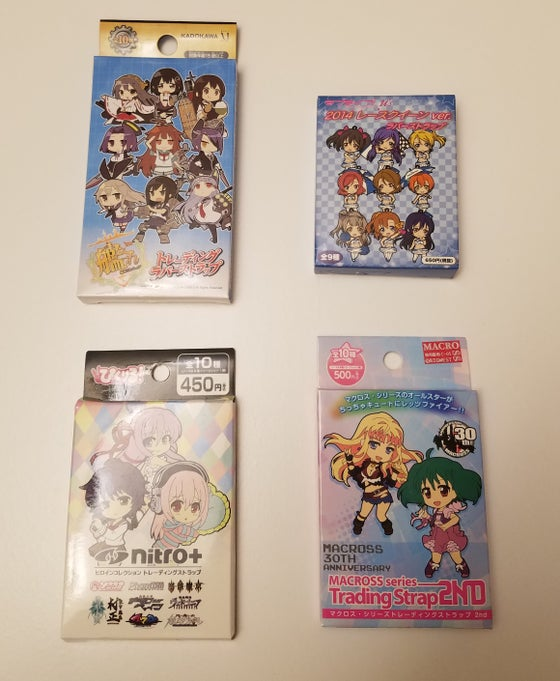 Image of Assorted Keychains