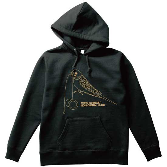 Image of YOYO BIRD HEAVYWEIGHT HOODED SWEATSHIRT / Black x Tan