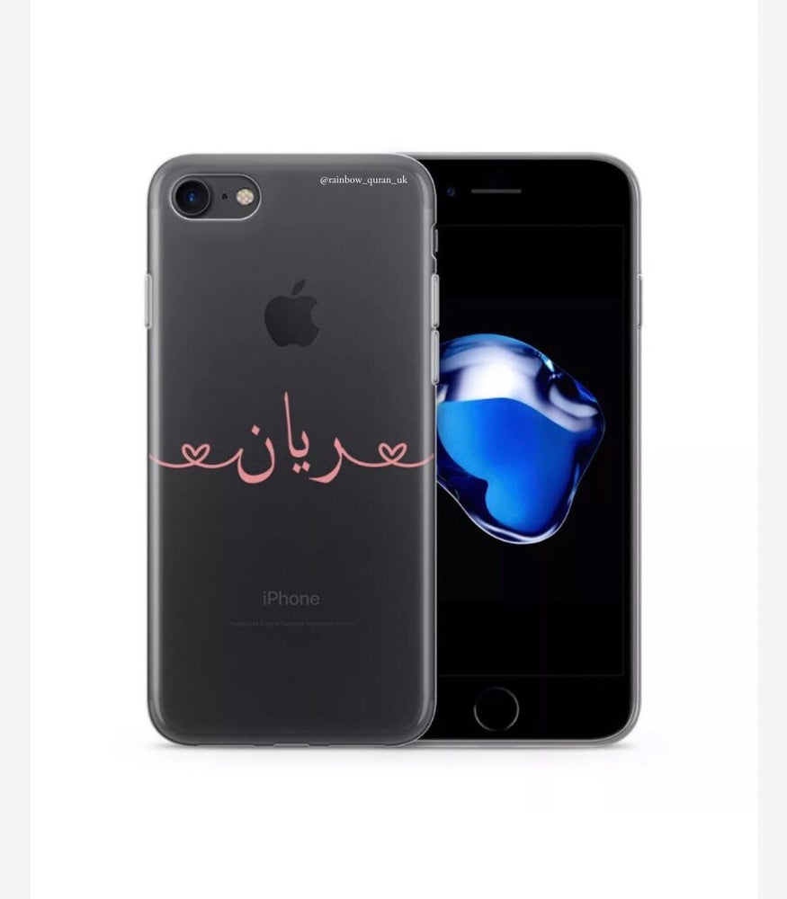 Image of Personalised Name And Heart Case