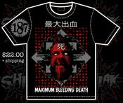 Image of BLEEDING ZODIAC SHLAK t-shirt