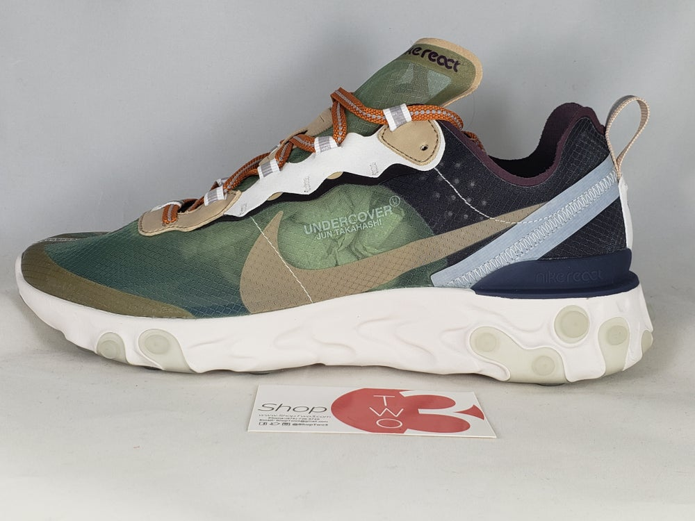 Image of Nike React Element 87 Undercover Green Mist
