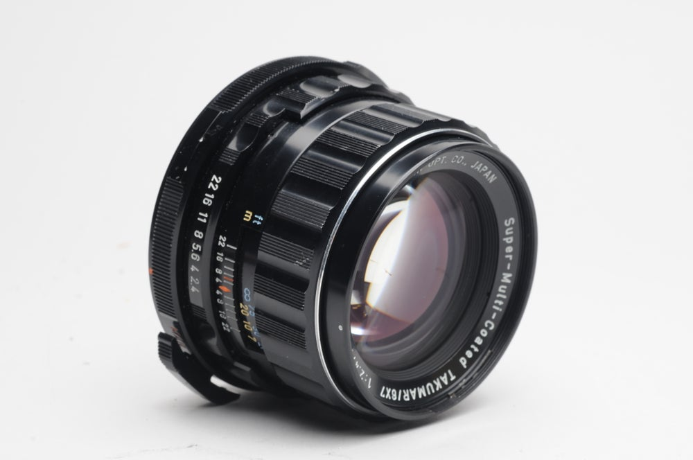 Image of Pentax SMC 105mm 2.4 lens | EX+