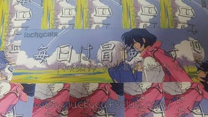 Image of Howl's Moving Castle - Slap