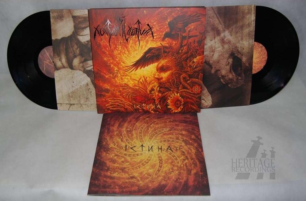 "Image of NOKTURNAL MORTUM ""Verity / Істина"" GATEFOLD double 12"" LP"