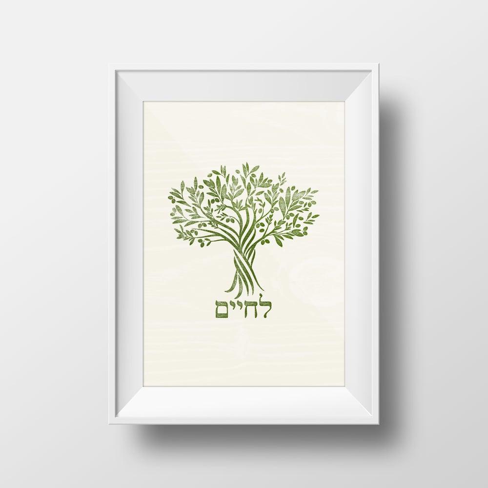 Image of Lehaym - Print
