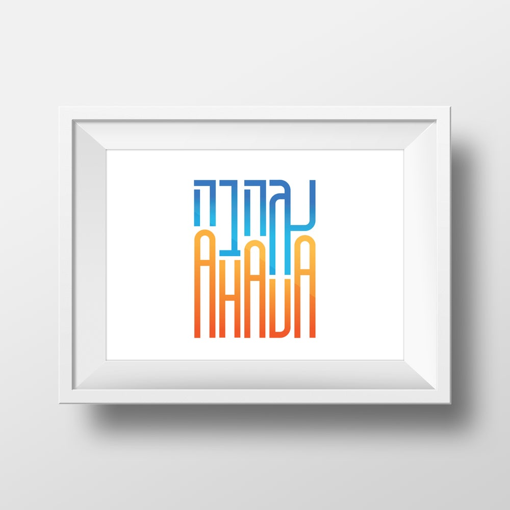 Image of Ahava - Print