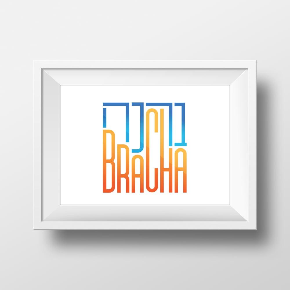 Image of Bracha - Print