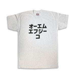 Image of Light Grey O-Emu-Efu-Gi-Ko Katakana tee