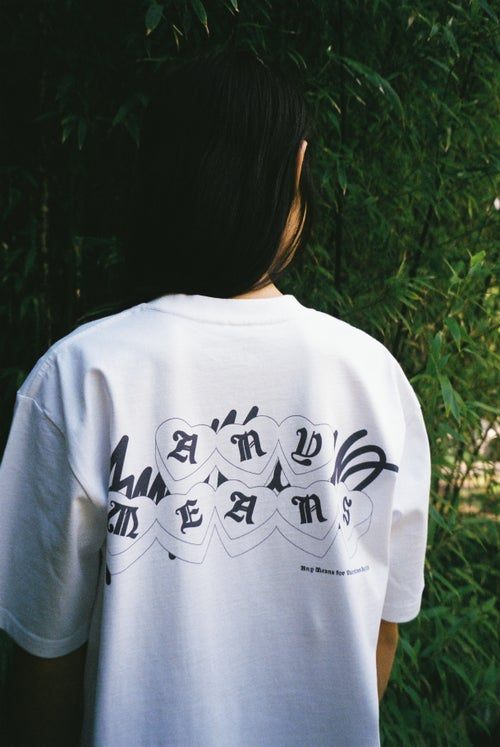 Image of Valentine's Day Tee in White