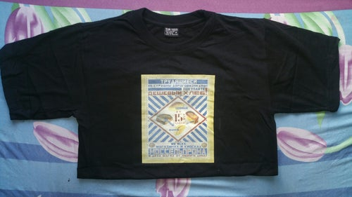 """Image of """"Bread for all"""" 1922, by A. Rodchenko. TSHIRT/POSTER."""