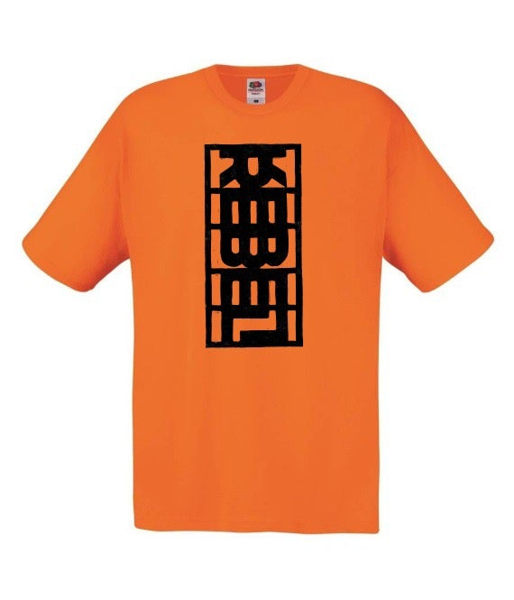"""Image of T-Shirt """"REBEL Totem"""" - handprinted with love"""