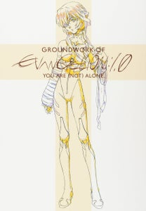 Image of Evangelion Groundworks books.