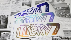 Image of Lucky 7