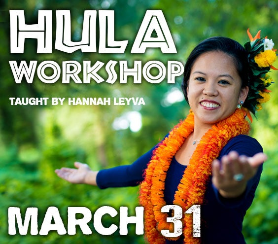 Image of Special One-day Introductory Ladies Hula Workshop with Hannah Leyva