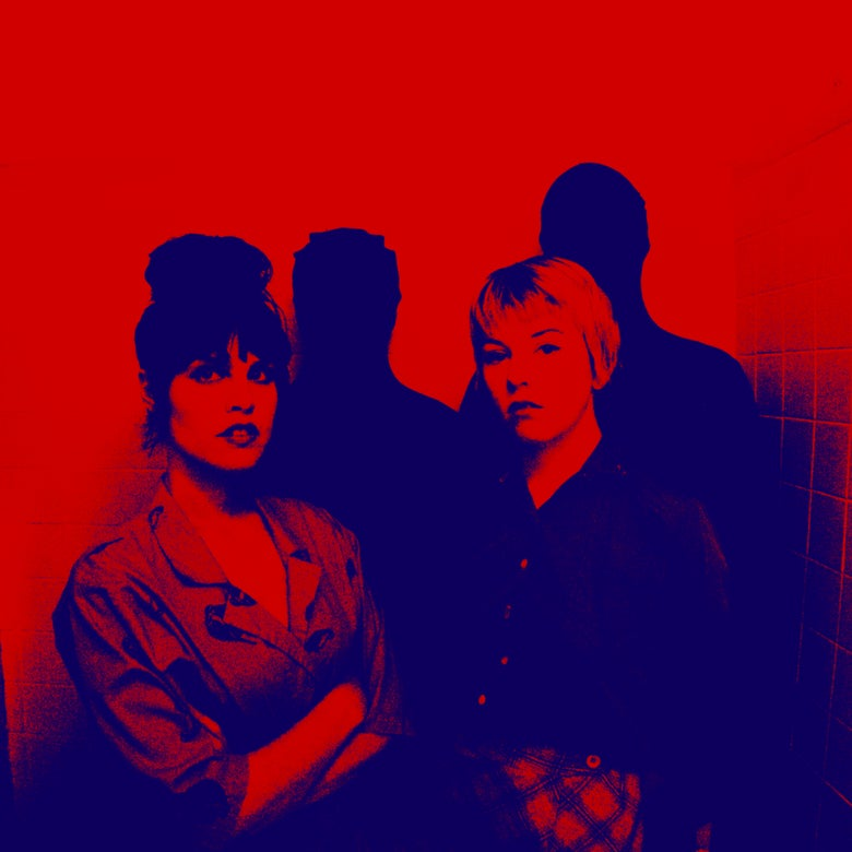 "Image of RED CHANNEL - 'Crazy Diamonds' 7"" EP"