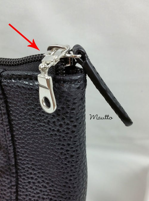Image of Zipper Pull Replacement - Nickel, Gunmetal, Antique Brass - for Handbags, Backpacks, Sleeping Bags