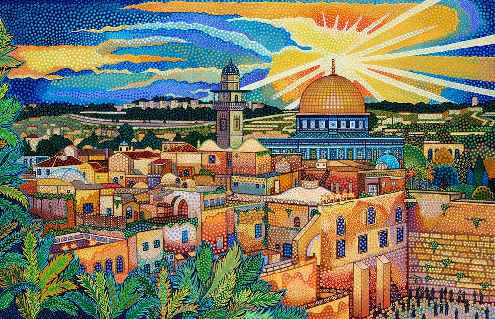 "Image of ""The Old City of Jerusalem"" Prints"