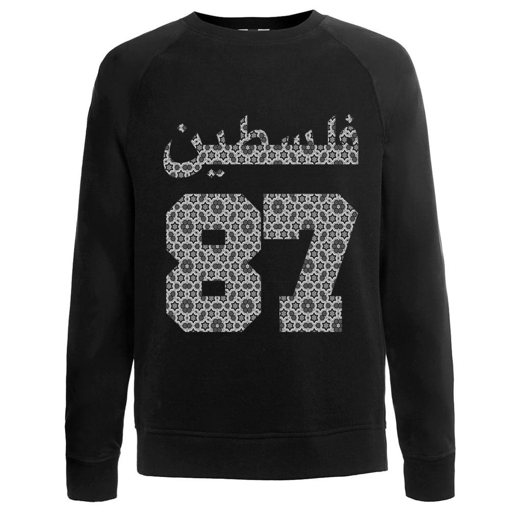 Image of '87 Intifada' Sweat Black/Grey *NEW*