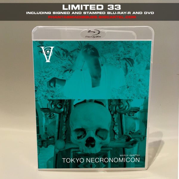 Image of TOKYO NECRONOMICON - LIMITED 33 SIGNED/STAMPED BLU-RAY-R + DVD (DESIGN B)