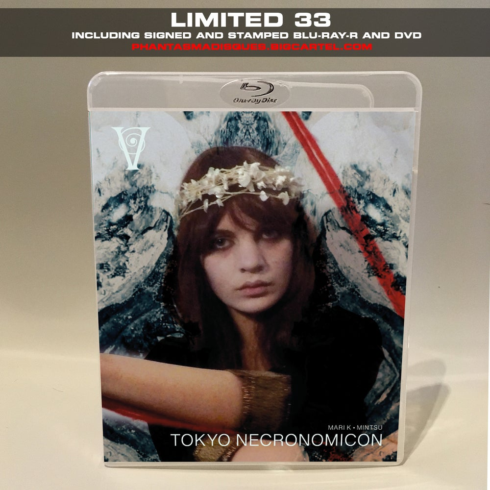 Image of TOKYO NECRONOMICON - LIMITED 33 SIGNED/STAMPED BLU-RAY-R + DVD (DESIGN A)